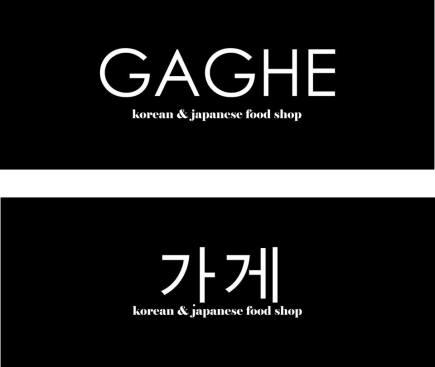 gaghe